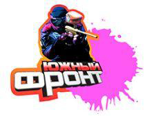 yuzniy-front-paintball